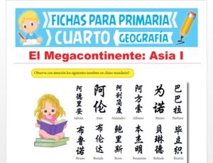 Ficha de El Continente Asiático para Cuarto Grado de Primaria